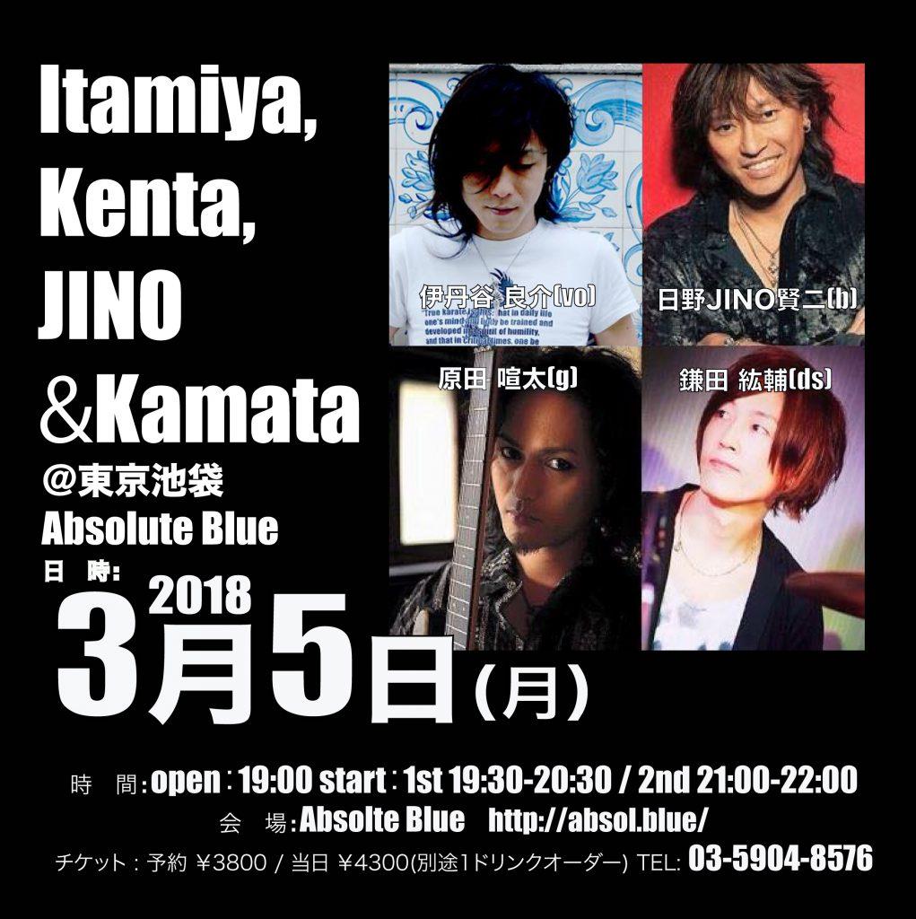 live20180305