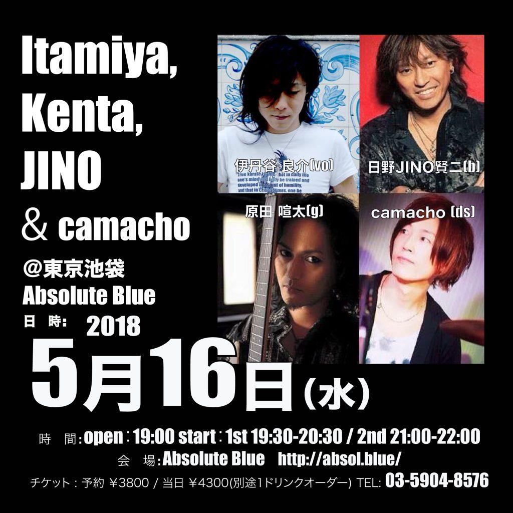 live20180516